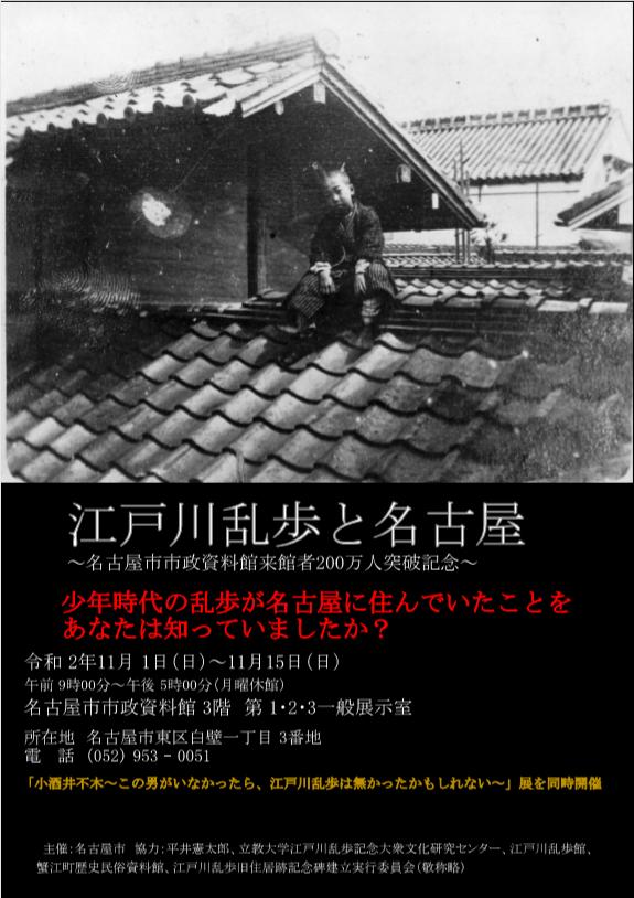 名古屋市市政資料館 (@shiseishiryokan) | Twitter