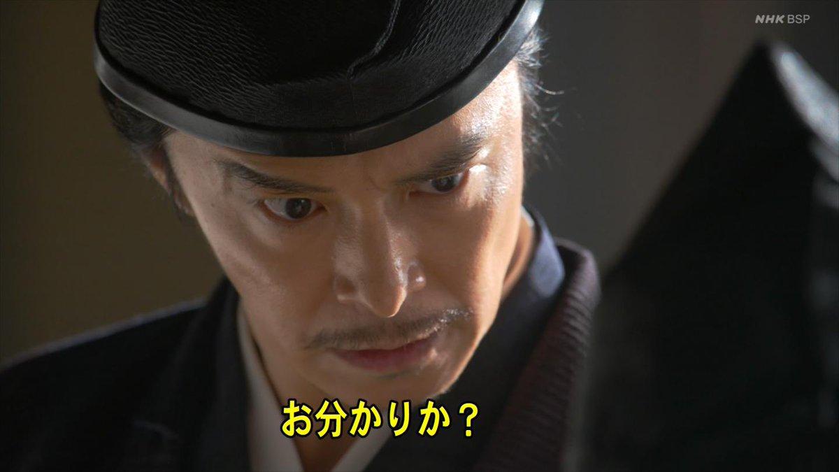 """雨雲退散 on Twitter: """"十兵衛が摂津さんにガチ切れする時、身長差から ..."""