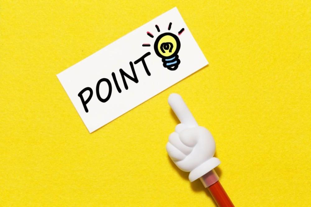 ものづくり補助金申請の流れやおさえておきたい重要ポイント | 創業 ...