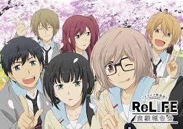 TVアニメ「ReLIFE」オフィシャルサイト