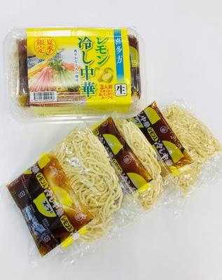 まる福ネットショップ