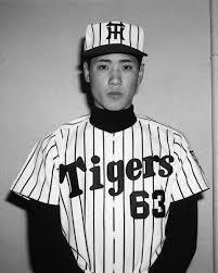 新庄剛志(西日本短大付高)1989年・…:取ってよかった、この選手 写真 ...