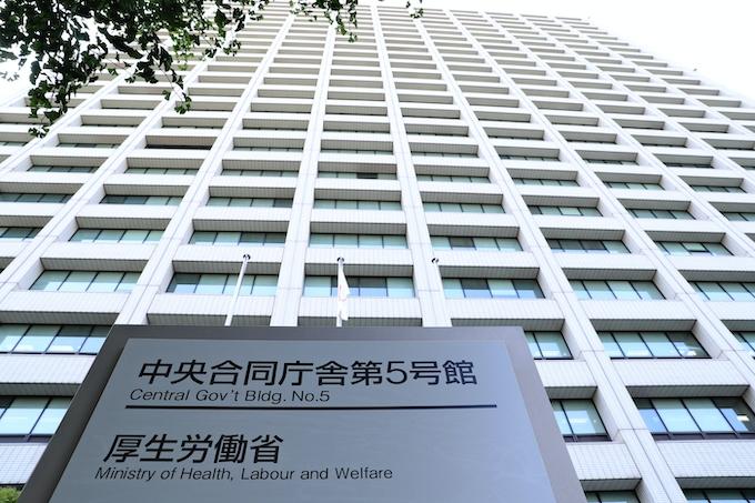 厚労省、概算要求32.6兆円社会保障費増え最大に:日本経済新聞