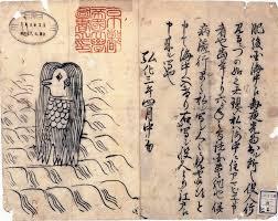 妖怪アマビエ、兵庫・姫路の博物館に「出現」: 日本経済新聞