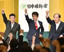 おおさか維新、「日本維新の会」に改名: 日本経済新聞
