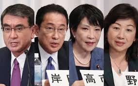自民党総裁選2021: 日本経済新聞