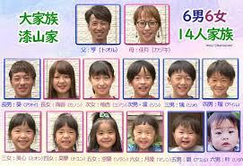 大家族の人気ランキングTOP10!シリーズものが大人気【2020最新版 ...