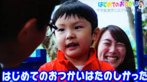 杉山愛の息子は1人で名前は悠!顔写真や年齢・2人目の子供の予定は ...
