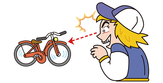 防犯特集 第6回 自転車などの盗難・窃盗犯罪に注意! 【市原市 ...