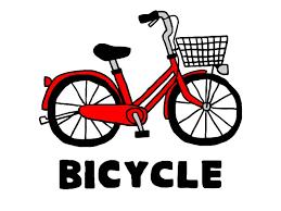 赤い自転車のイラスト | 無料イラスト素材|素材ラボ
