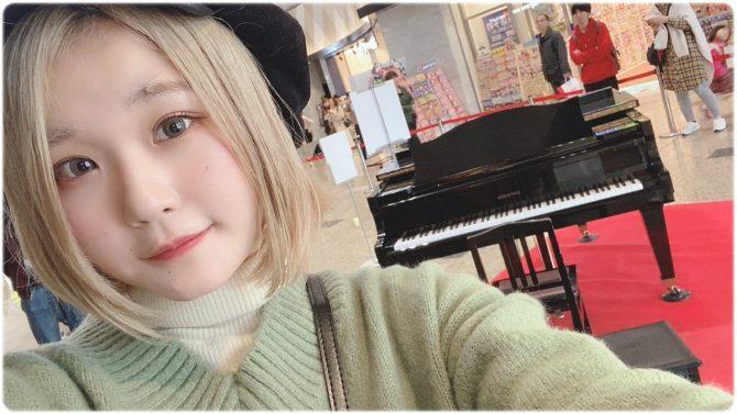 ハラミちゃんの年齢や出身大学は?謎の本名とピアノの実力など ...