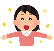 幸せホルモン♡を増やす!:♢高田39薬局♢ スタッフblog
