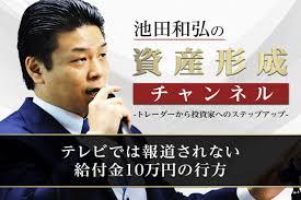 テレビでは報道されない、給付金10万円の行方│トレーダーから投資家へ ...