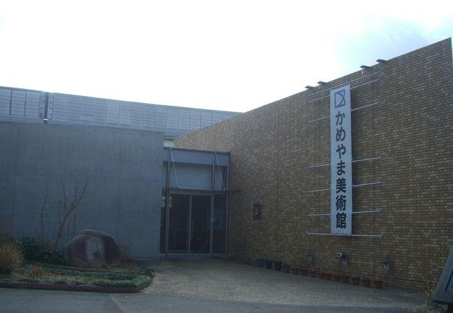 かめやま美術館 クチコミ・アクセス・営業時間|亀山【フォートラベル】
