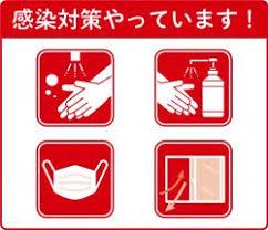 無料配布】コロナ感染対策ポスター&レジ袋有料化(価格表示)ポスター ...