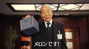 メロンです、請求書です、P!NKです!」 大ヒット人気ドラマ『ドクターX ...