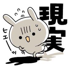 現実逃避ウサギさん - LINE スタンプ | LINE STORE