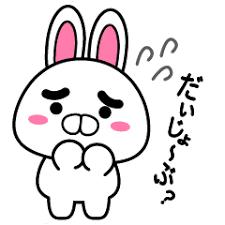 心配症ウサギ お節介さん - LINE スタンプ | LINE STORE