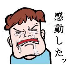 泣き・涙の感情 - LINE スタンプ | LINE STORE