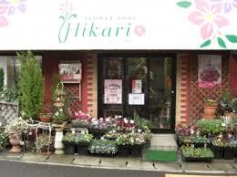 徳島県三好市の花屋 フラワーショップ光にフラワーギフトはお任せ ...