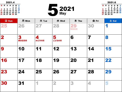2021年5月無料PDFカレンダー - イラストストック
