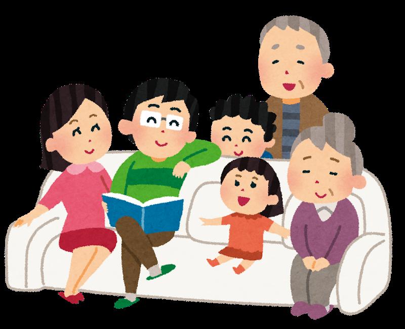 フェローズ社員の「おうち時間」の楽しみ方とは! | 株式会社フェローズ