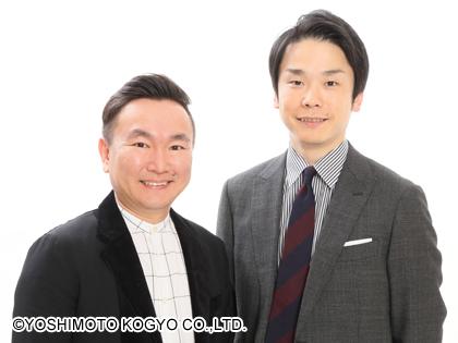 かまいたち プロフィール|吉本興業株式会社