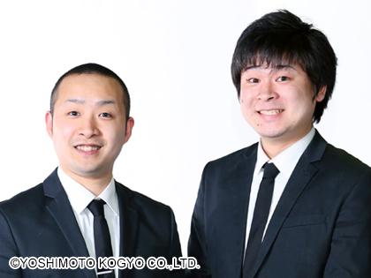 メンバー プロフィール 吉本興業株式会社