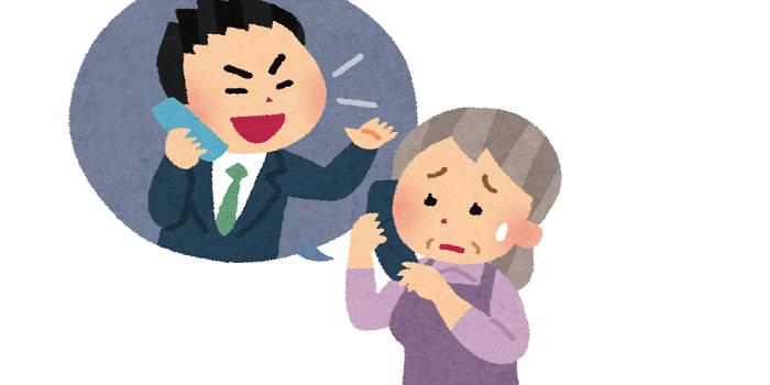 泣き寝入りしない!悪徳商法から高齢者や障害者を守る介護・擁護|介護 ...