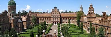 ブコヴィナ・ダルマチア府主教の邸宅 - Wikipedia