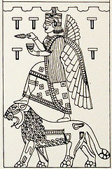 Ḫaldi - Wikiwand