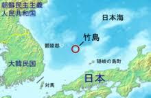 日本 - Wikipedia