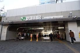 大塚駅 (東京都) - Wikipedia