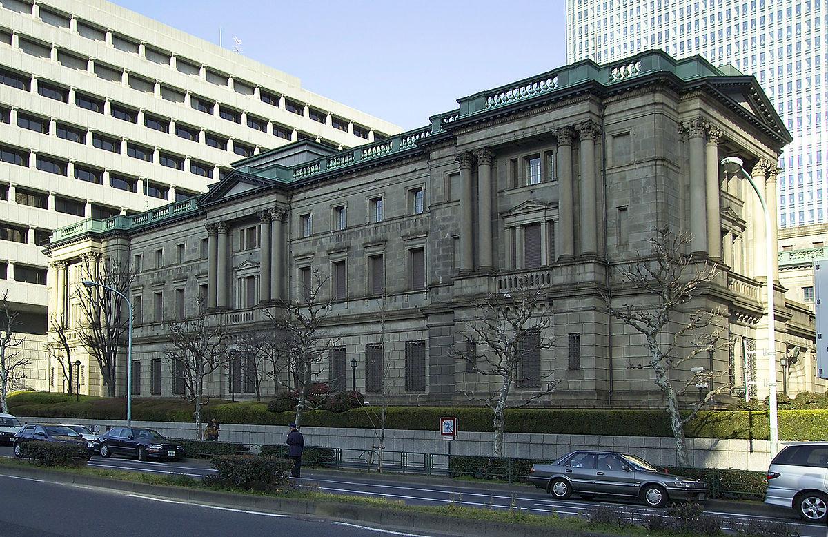 日本銀行 - Wikipedia