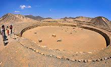カラル遺跡 - Wikipedia
