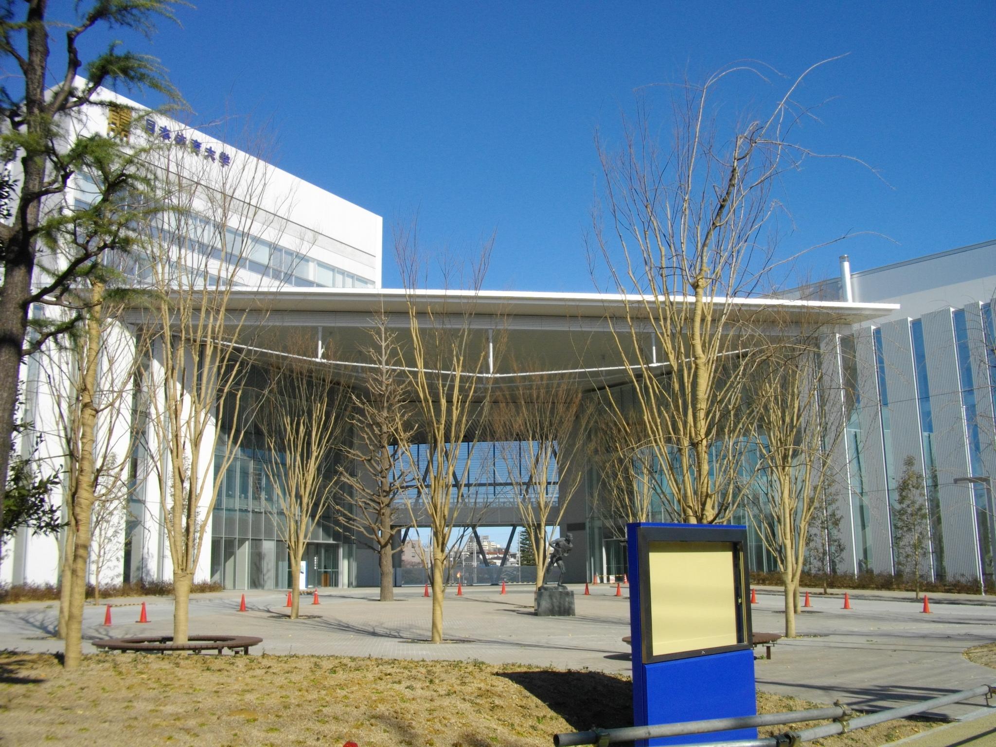日本体育大学 - Wikipedia