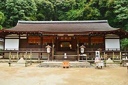 宇治上神社 - Wikipedia