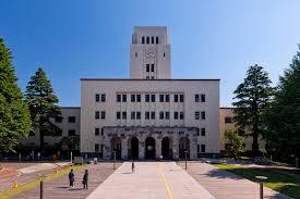 東京工業大学 - Wikipedia