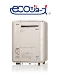 日本LPガス協会(Japan LP Gas Association):LPガス機器:家庭用:エコ ...