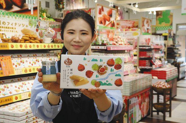 特産品や料理楽しんで 山県ばすけっと、2日オープン:中日新聞Web