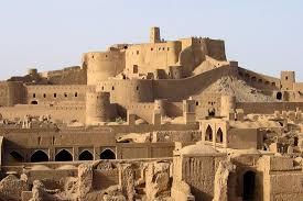 バムとその文化的景観|イラン|世界遺産オンラインガイド