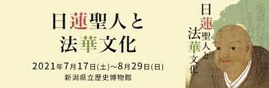 7月 | 開催月 | NST新潟総合テレビ