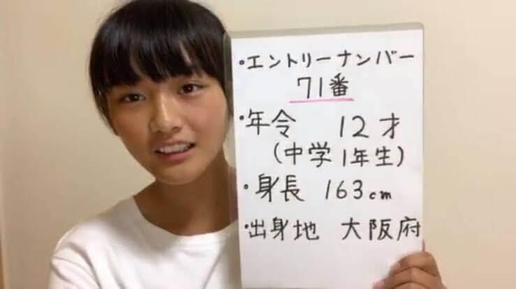 ☆アンチが多くて炎上?☆欅坂46期待の2期生山崎天(やまさきてん ...