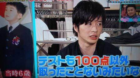 田中圭の子供の頃の画像!「神童」と言われた少年期エピソード ...