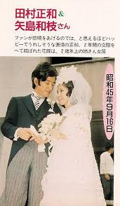 田村正和の嫁と子供(娘)の情報まとめ!結婚相手は矢島和枝さん | KYUN ...
