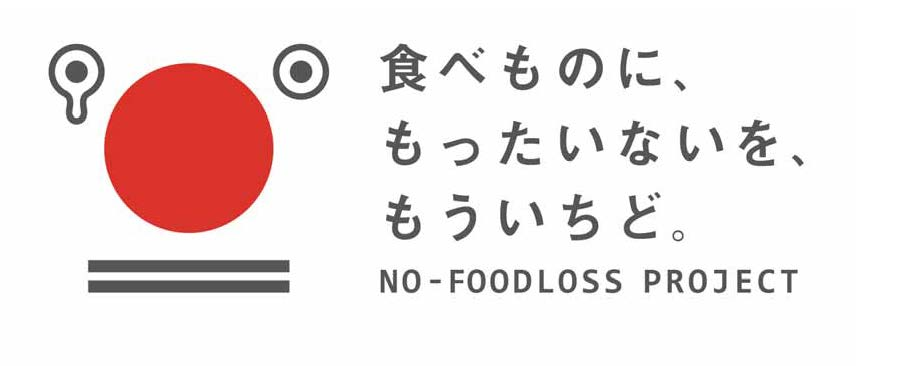NO-FOODLOSS PROJECT:農林水産省