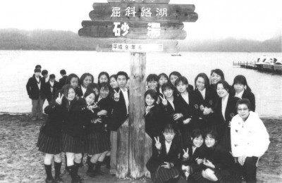 堂本剛と山口紗弥加がドラマ共演なしなのにフライデー!彼女とは学生 ...