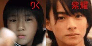 平野紫耀と弟は似てない?画像で検証!血縁関係はどうなっている ...