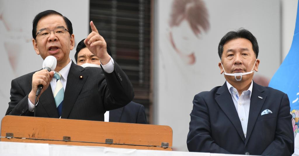 国家の流儀】スパイを送り込む日本共産党の「トロイの木馬」作戦に警戒 ...