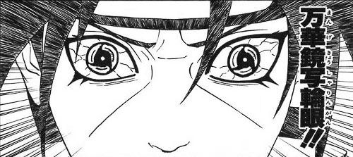 万華鏡写輪眼 | ナルトんち